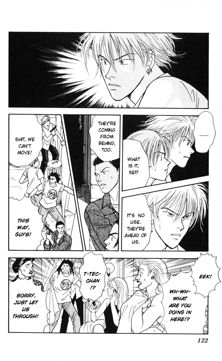 Yasha 14 Page 2