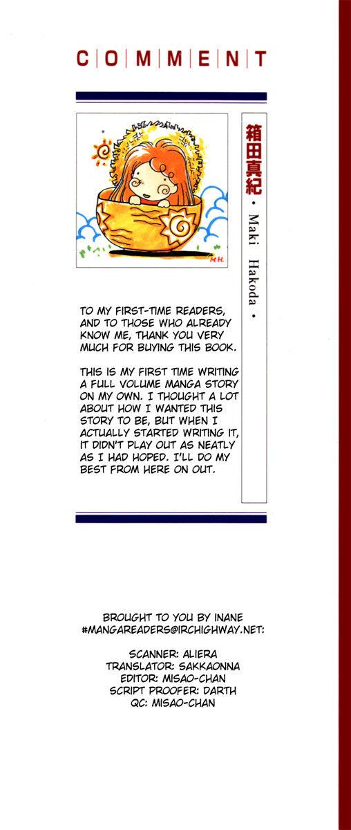 Crossbone Tanteidan 1 Page 2