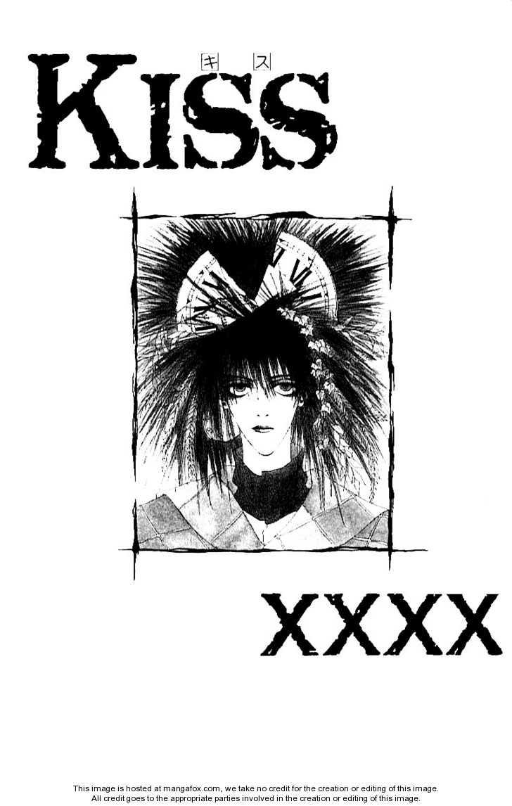 Kiss XXXX 4 Page 1