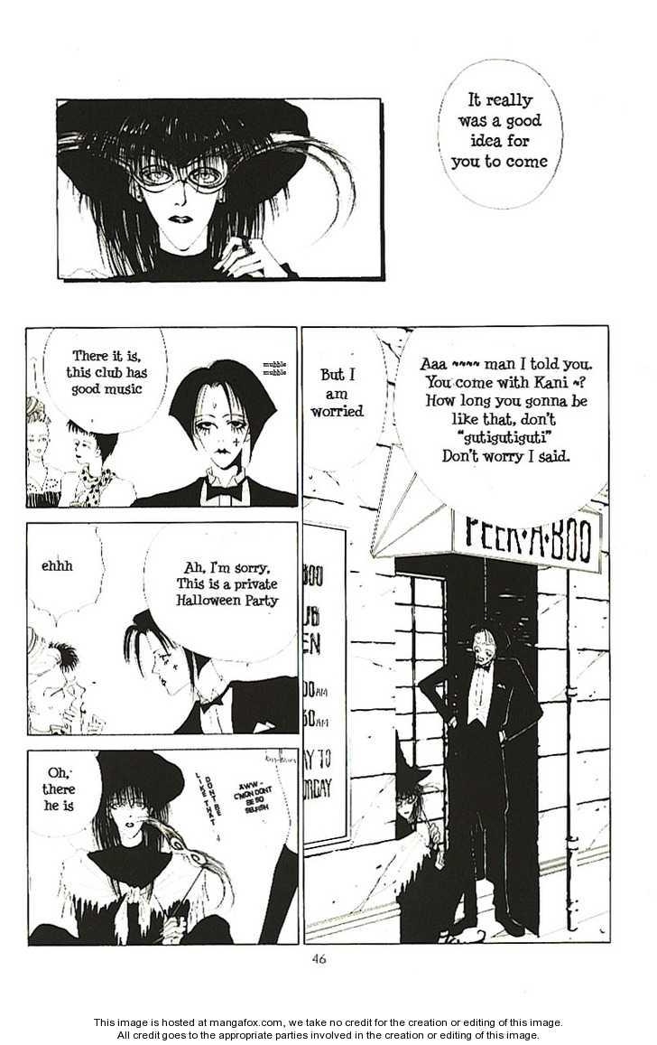 Kiss XXXX 5 Page 2