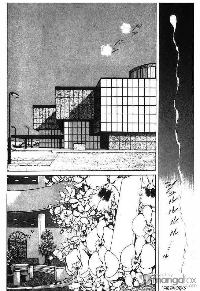 Akujo Seisho 2 Page 2