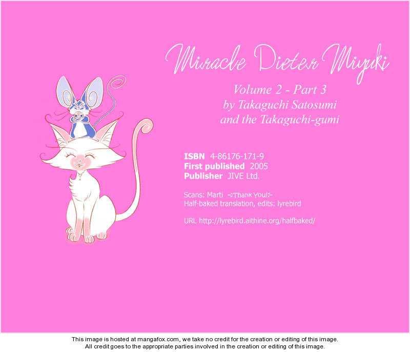 Miracle Dieter Miyuki 3 Page 1