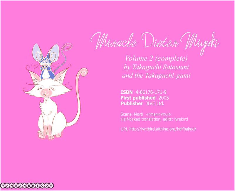 Miracle Dieter Miyuki 5 Page 1