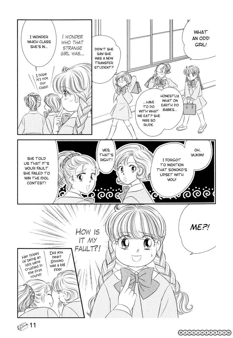 Miracle Dieter Miyuki 6 Page 1