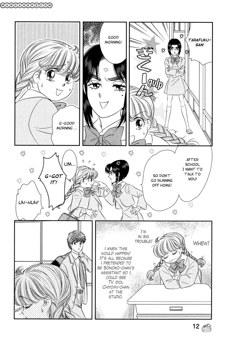 Miracle Dieter Miyuki 6 Page 2
