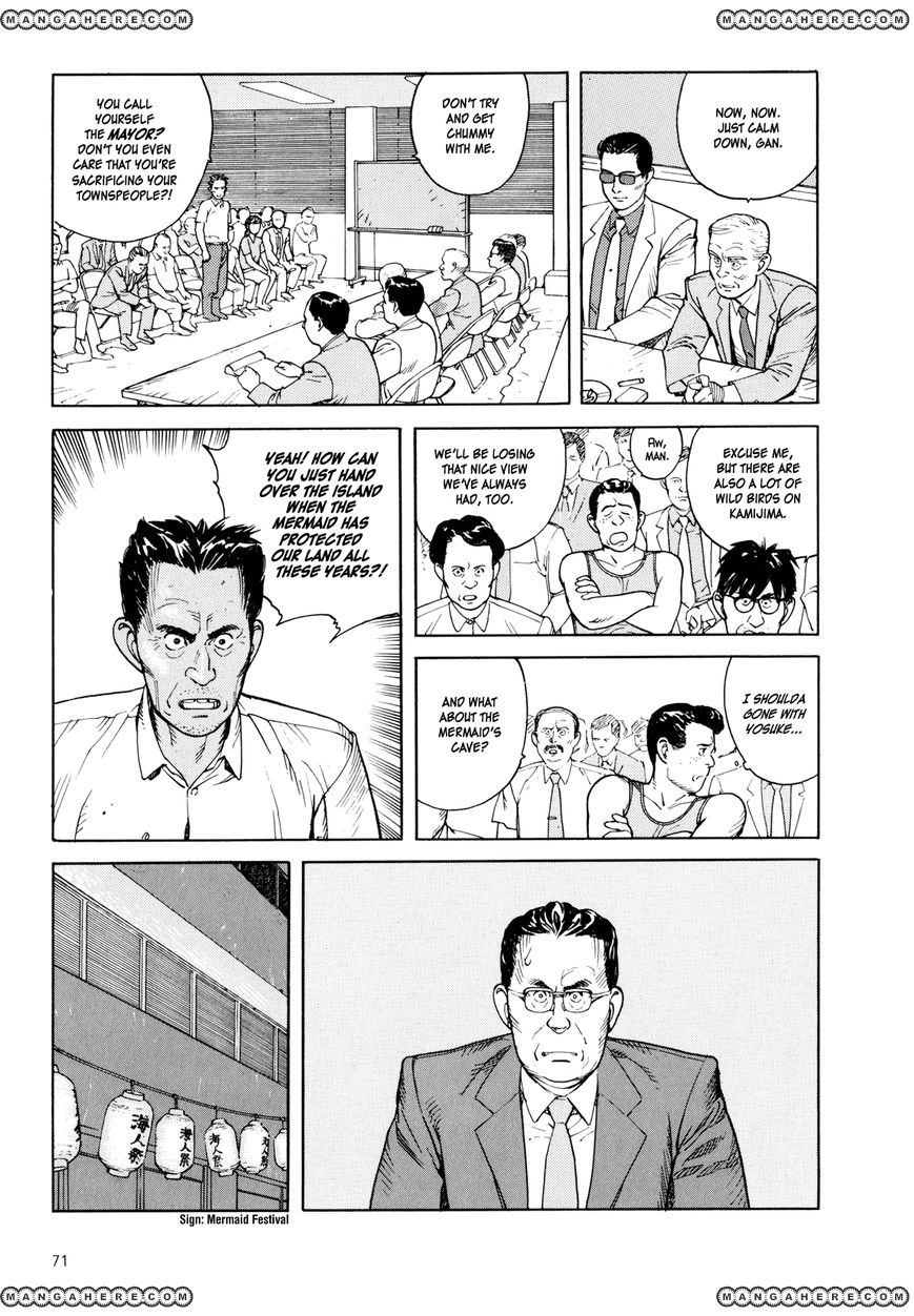Kaikisen 3 Page 2