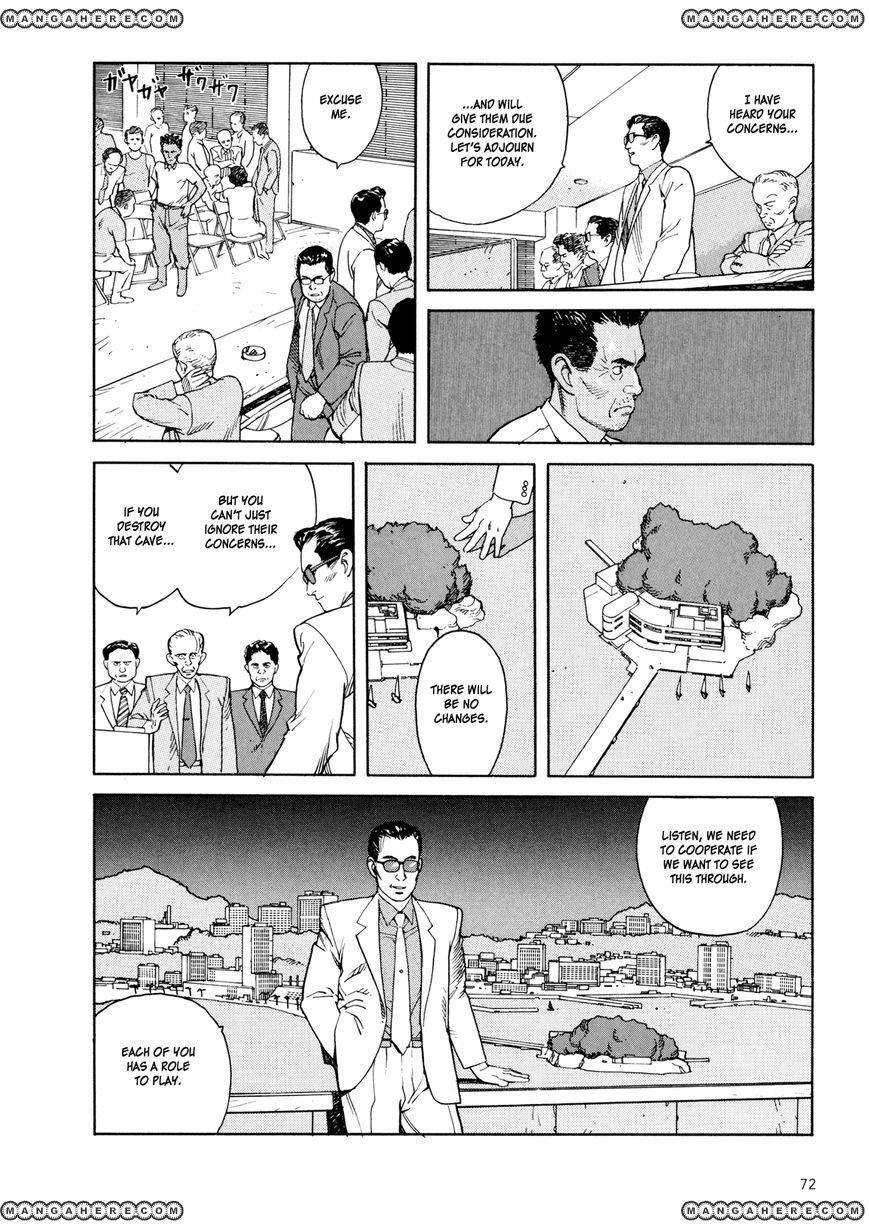 Kaikisen 3 Page 3