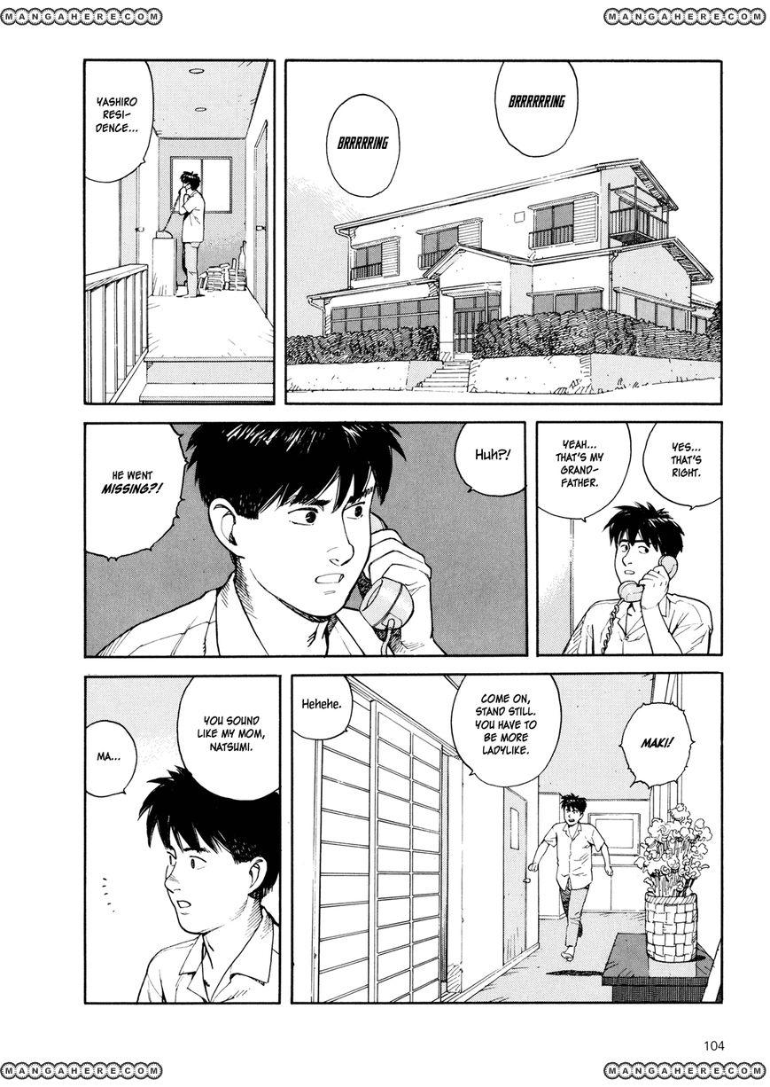 Kaikisen 4 Page 1