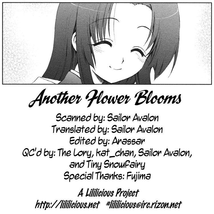 Kotonoha no Miko to Kotodama no Mahou to 7 Page 1