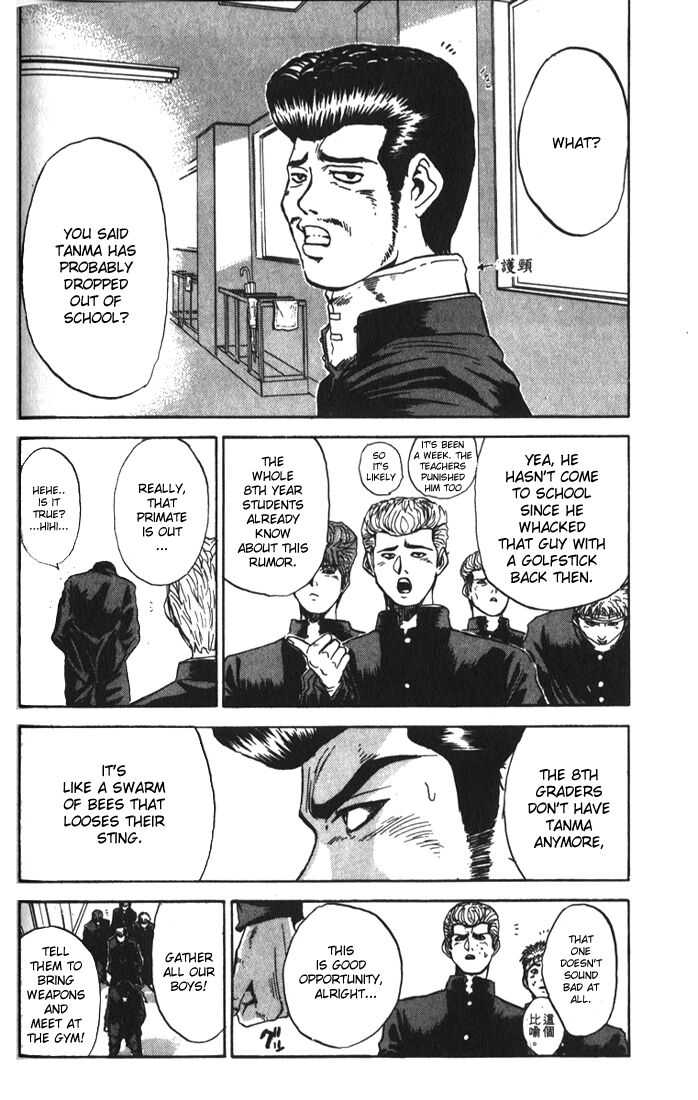 Bad Company 10 Page 2