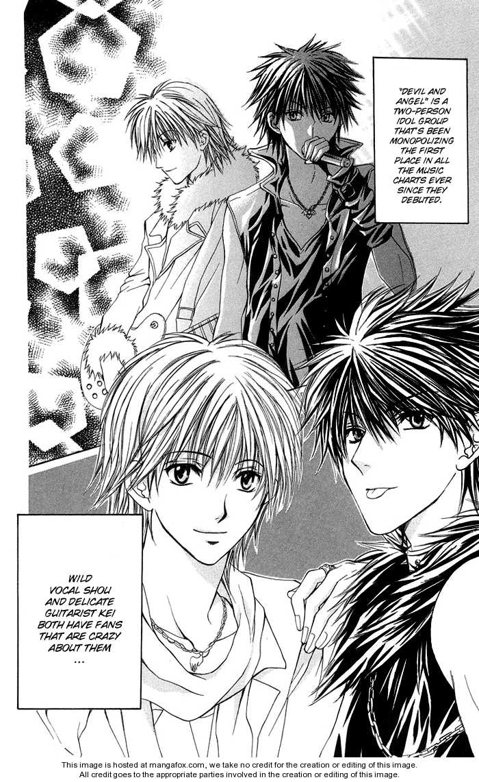 Biyaku Kyoushi 4 Page 2