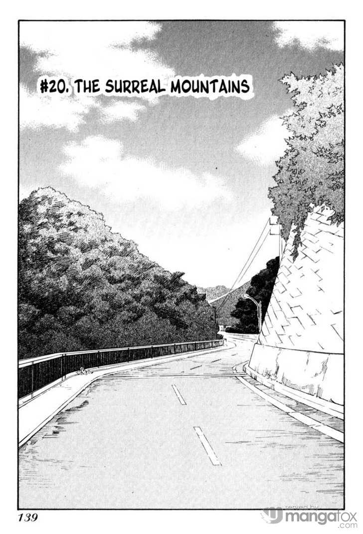 Kamunagara 20 Page 2
