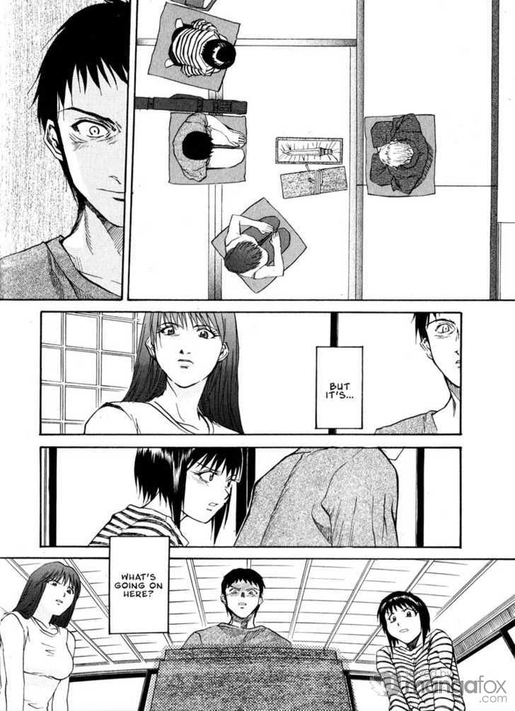 Kamunagara 21 Page 3