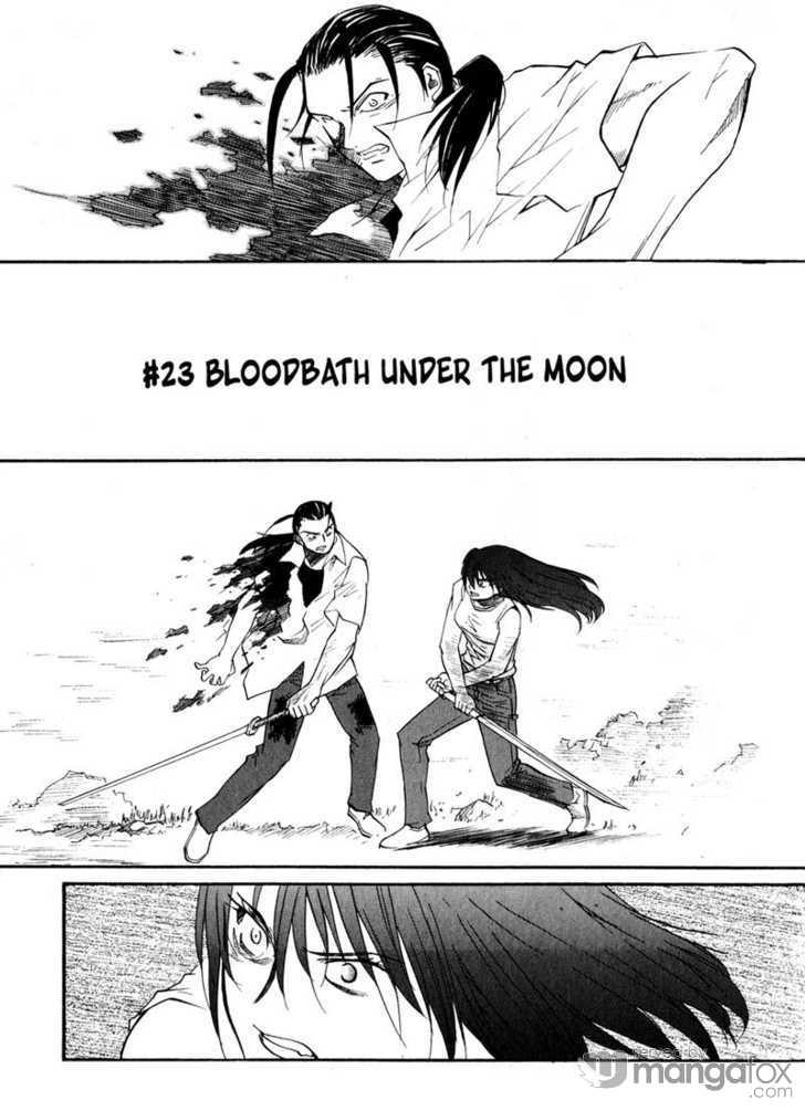 Kamunagara 23 Page 2