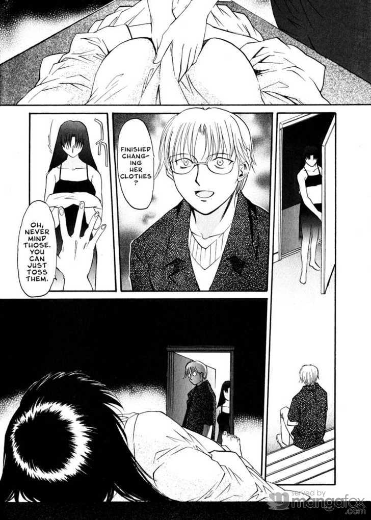 Kamunagara 24 Page 3