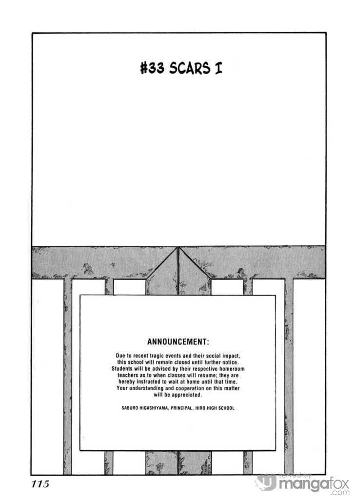 Kamunagara 33 Page 2