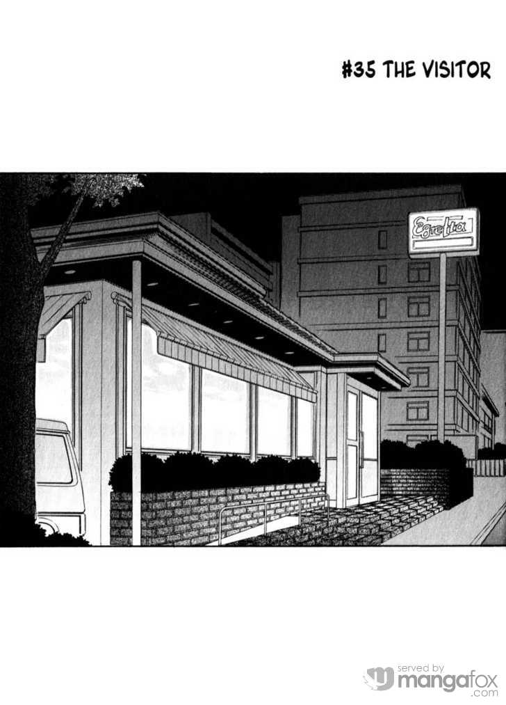 Kamunagara 35 Page 2