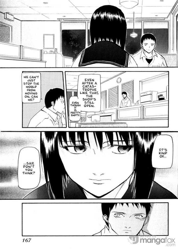 Kamunagara 35 Page 4