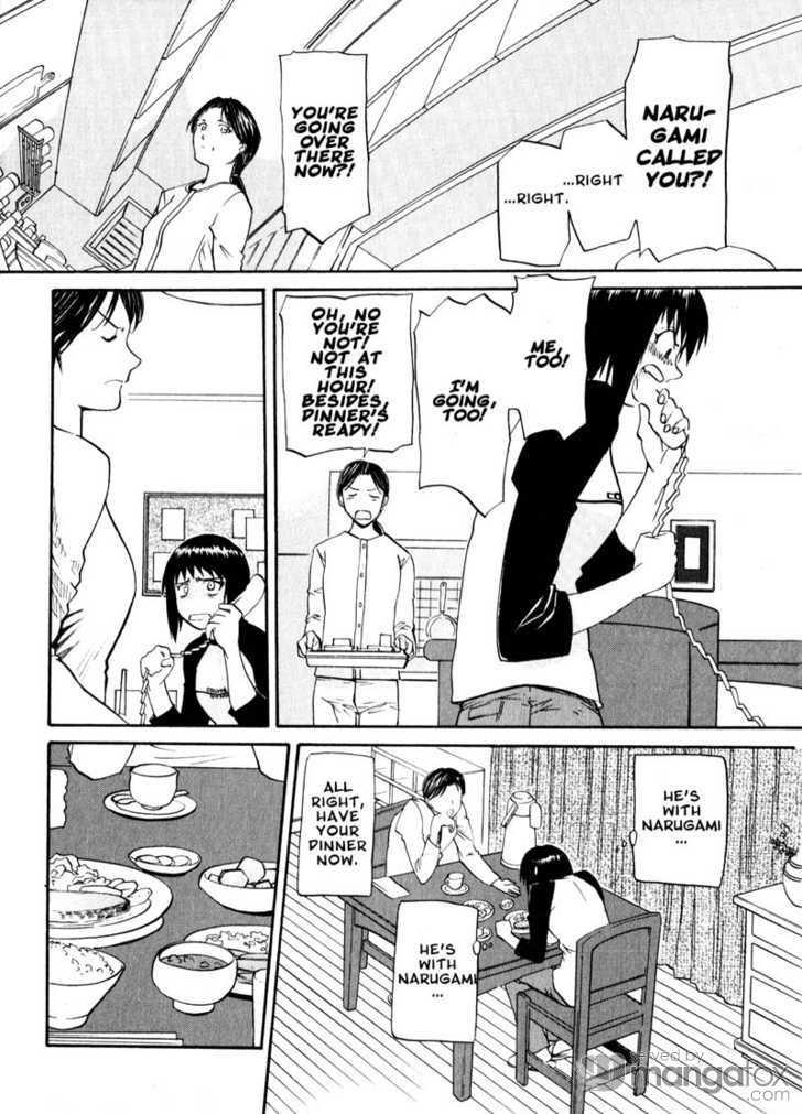 Kamunagara 37 Page 3