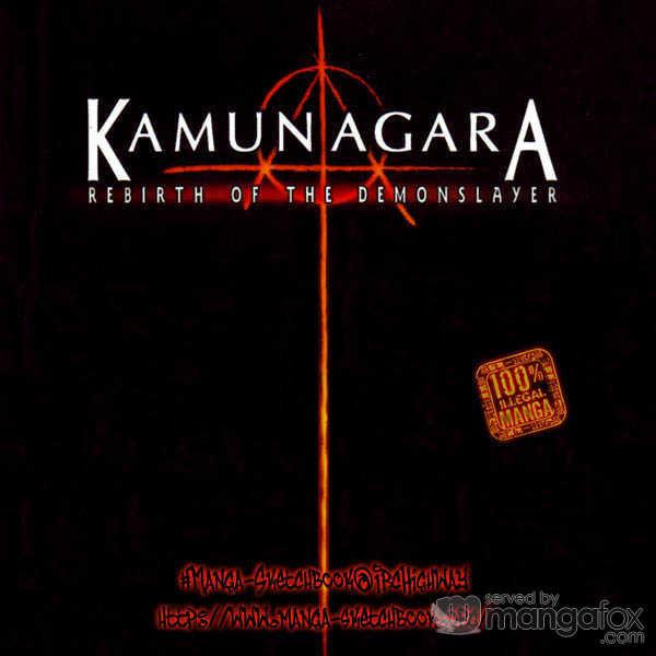 Kamunagara 40 Page 1