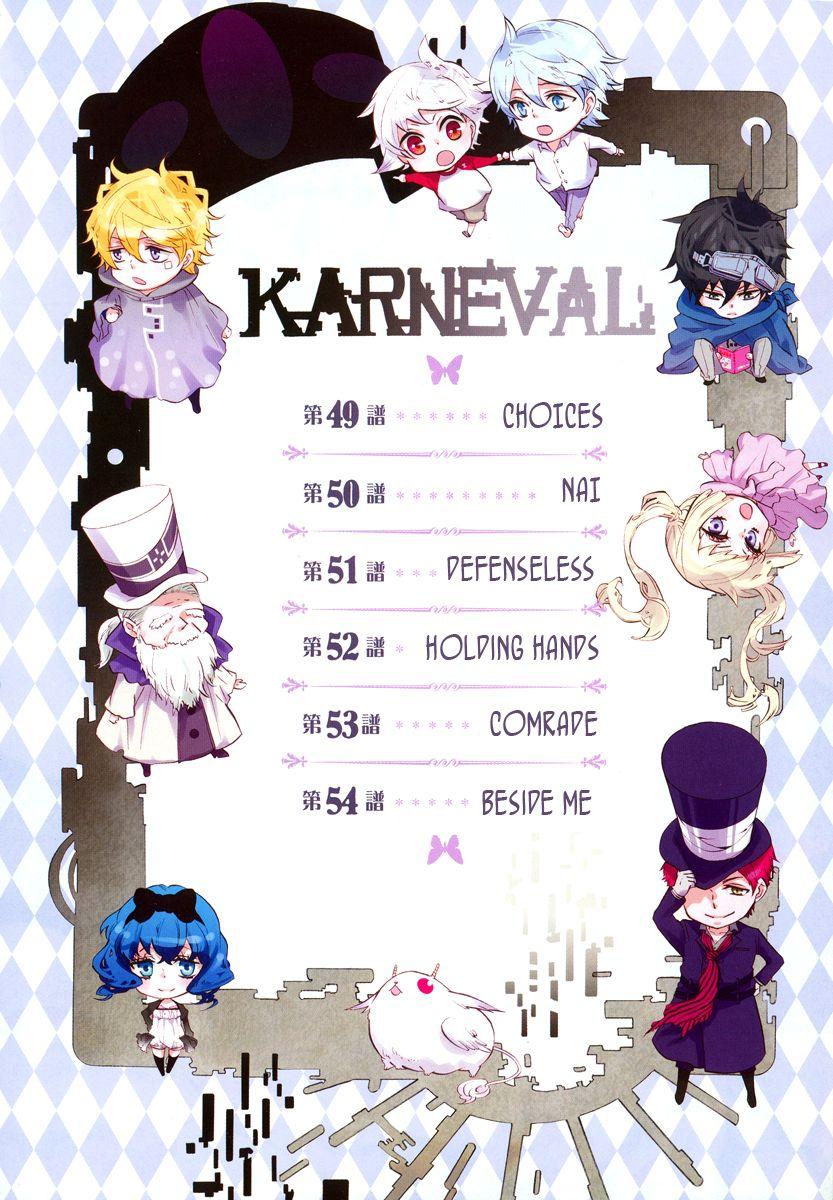 Karneval 49 Page 5
