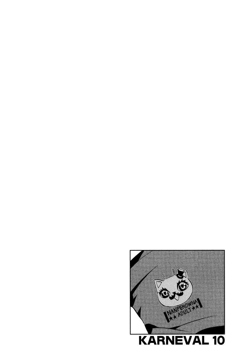 Karneval 58 Page 3