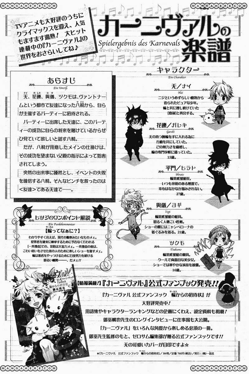 Karneval 71 Page 2