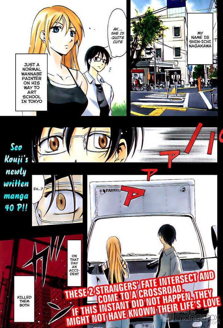 Half & Half 0 Page 1