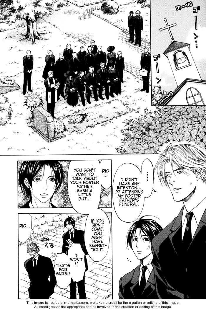 Itsuka Koi ga Kanau Made 6 Page 2