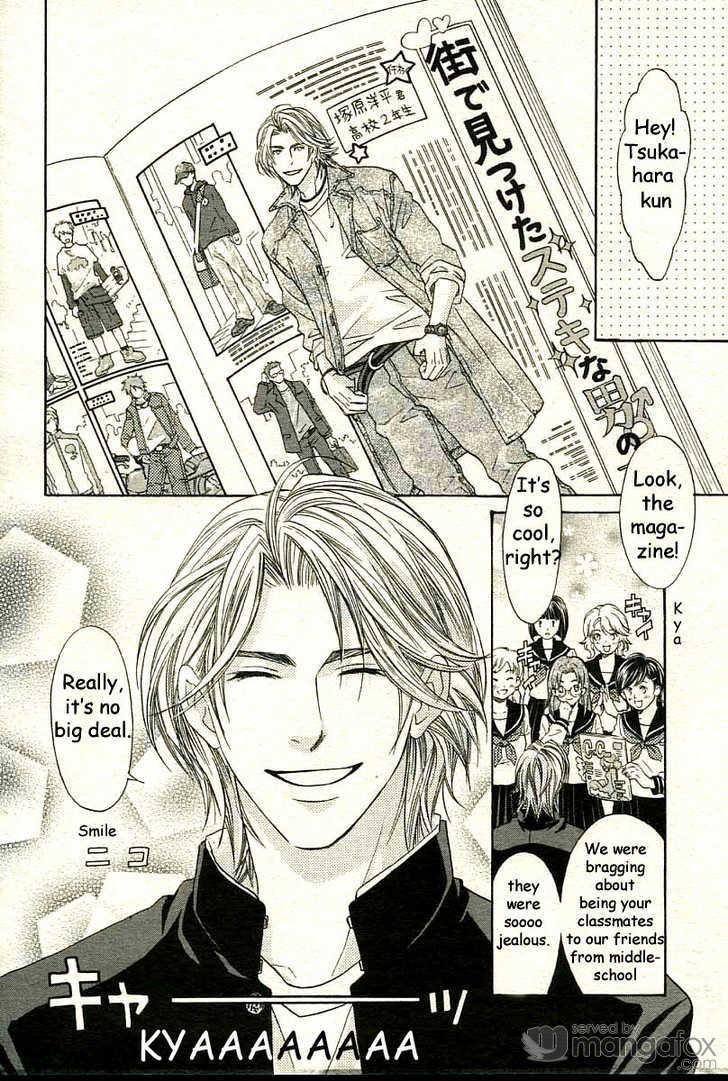 Sonna Kimi ga Suki 1 Page 2