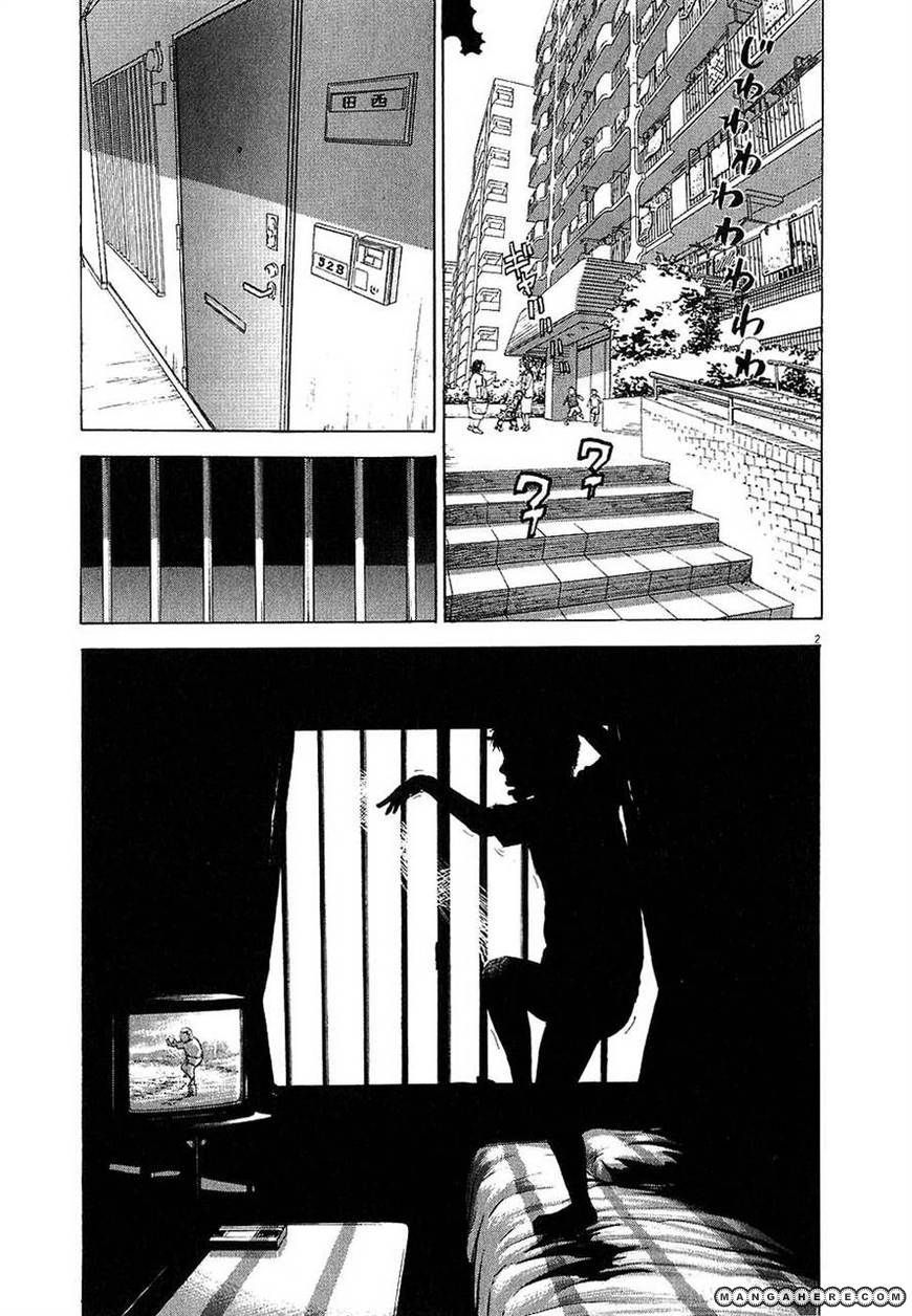 Boys on the Run 14 Page 2