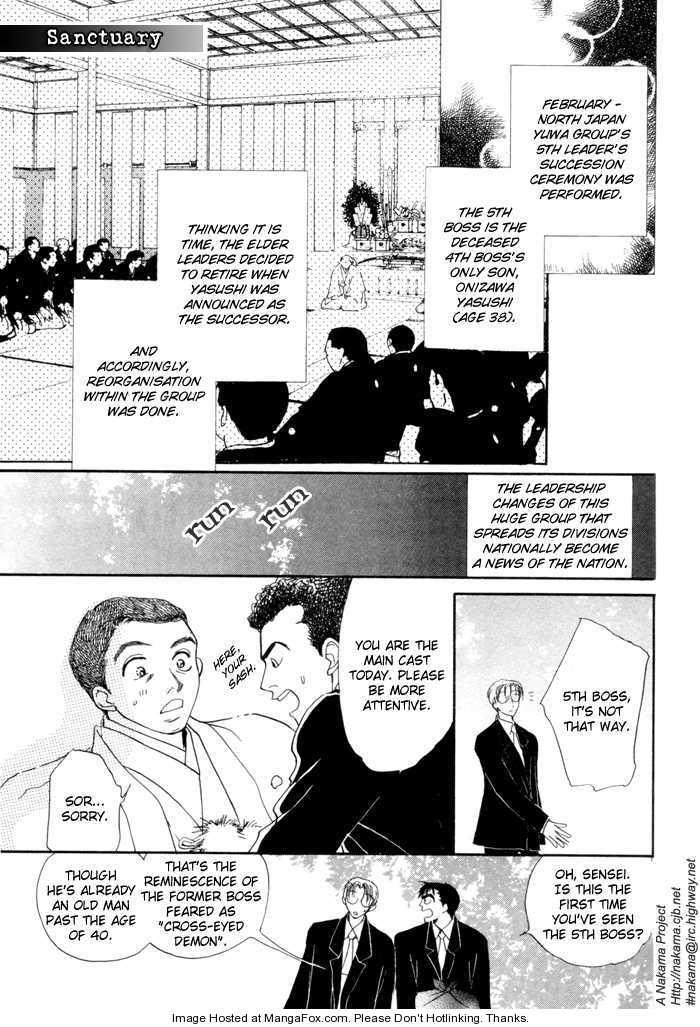 Fukuin 4 Page 2