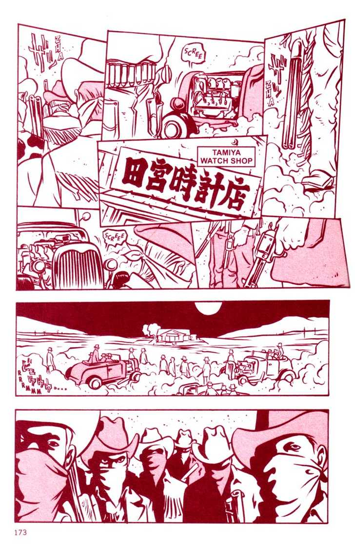 Bambi and Her Pink Gun 8 Page 1