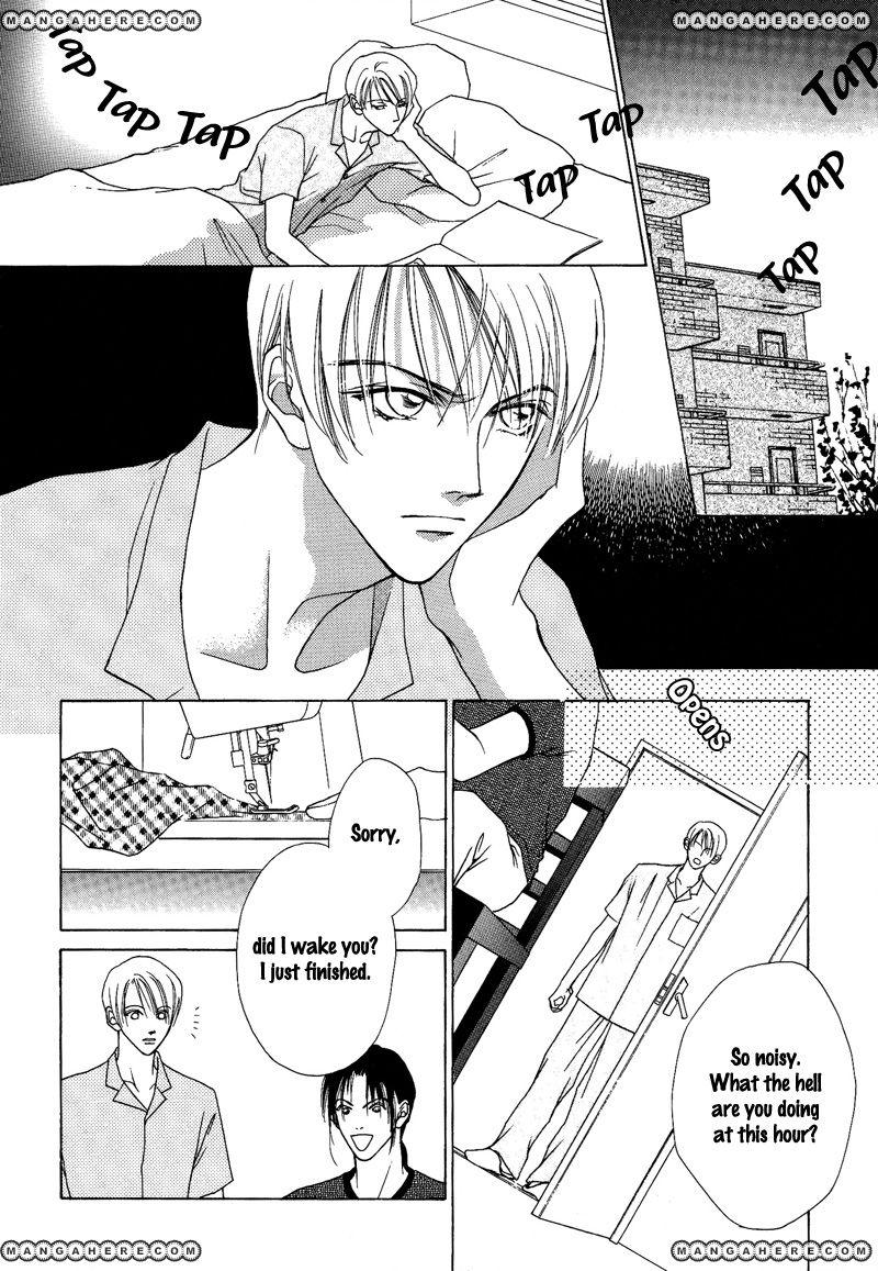 Egoism 7 Page 3