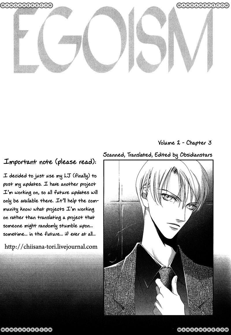 Egoism 8 Page 2