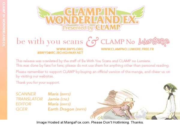 Clamp in Wonderland EX 3 Page 1