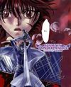 Clamp in Wonderland EX