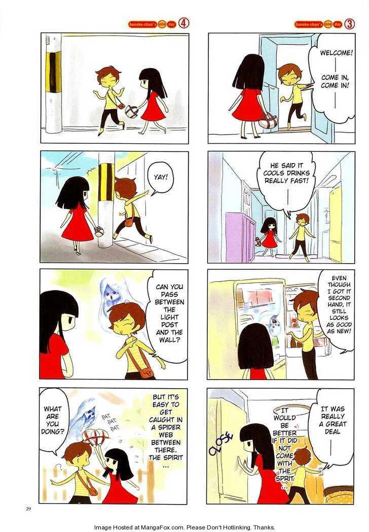 CLAMP no Kiseki 0 Page 2