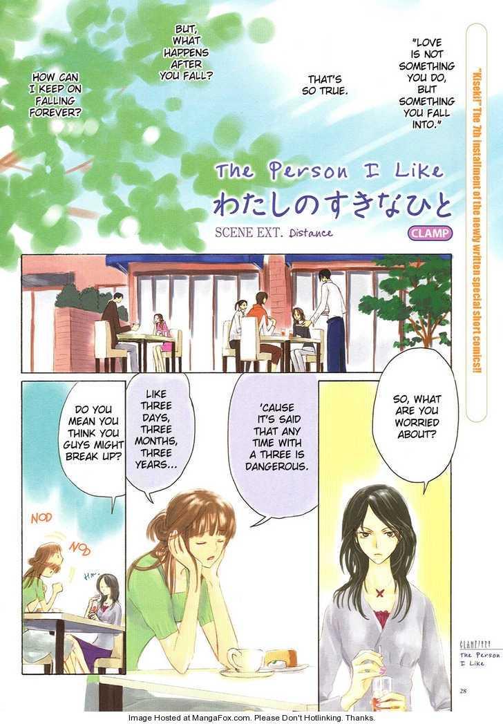 CLAMP no Kiseki 1 Page 1