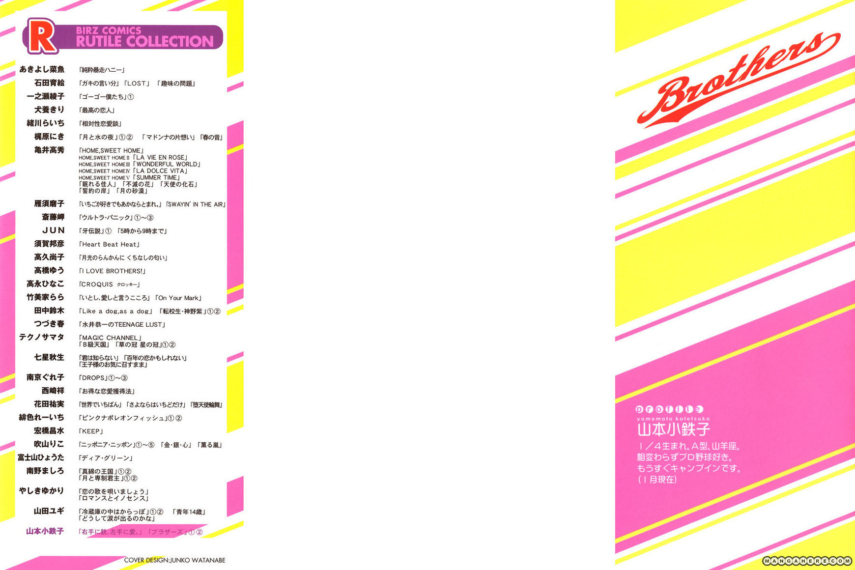 Brothers (YAMAMOTO Kotetsuko) 7 Page 2