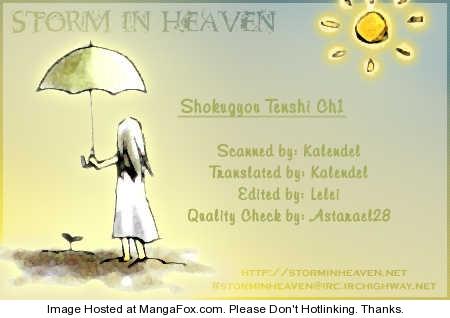 Shokugyou Tenshi 1 Page 1