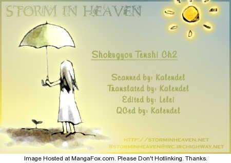 Shokugyou Tenshi 2 Page 1