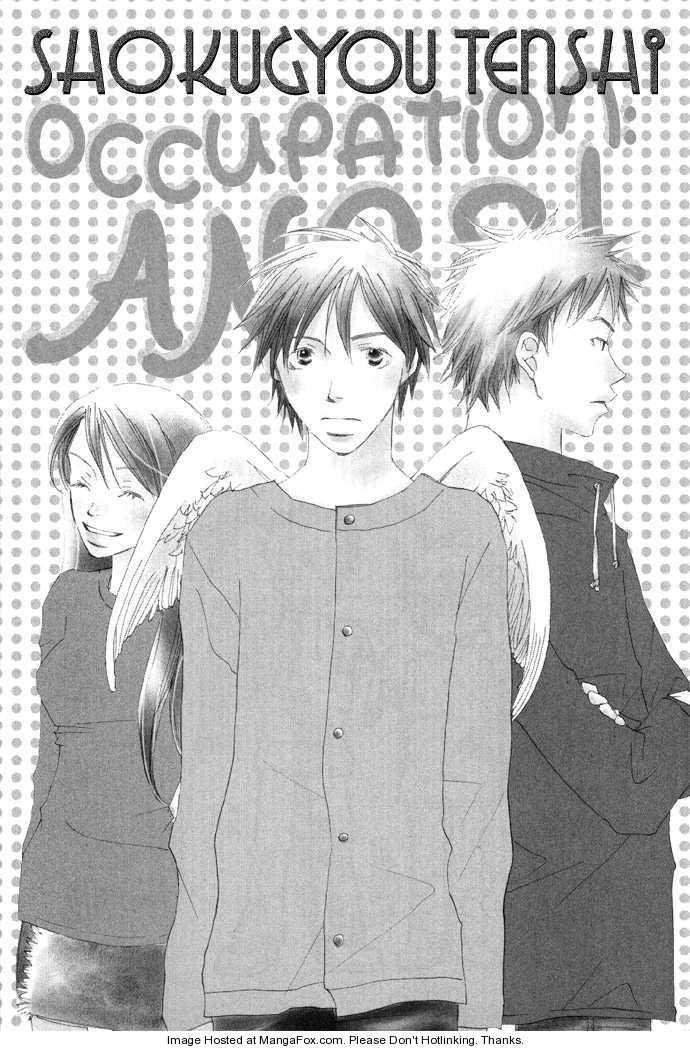 Shokugyou Tenshi 4 Page 2
