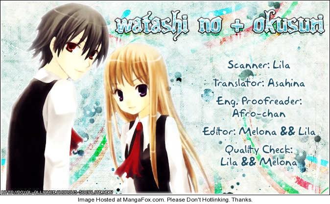 Watashi no + Okusuri 1 Page 1