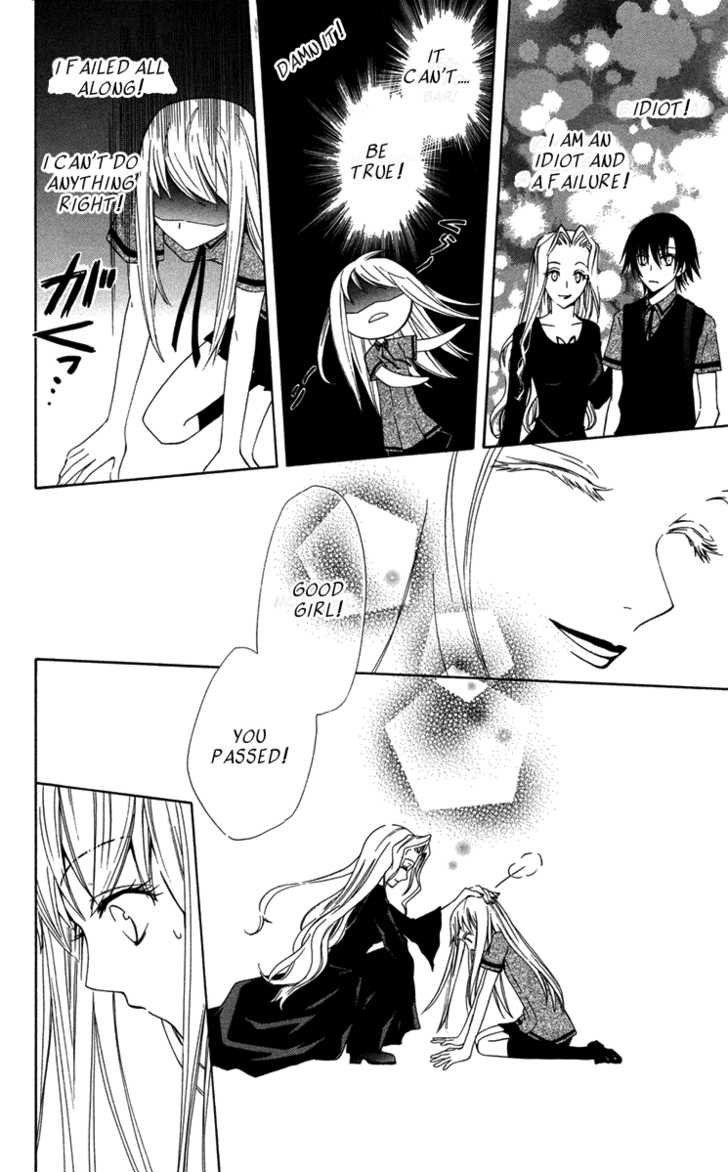 Watashi no + Okusuri 4 Page 2