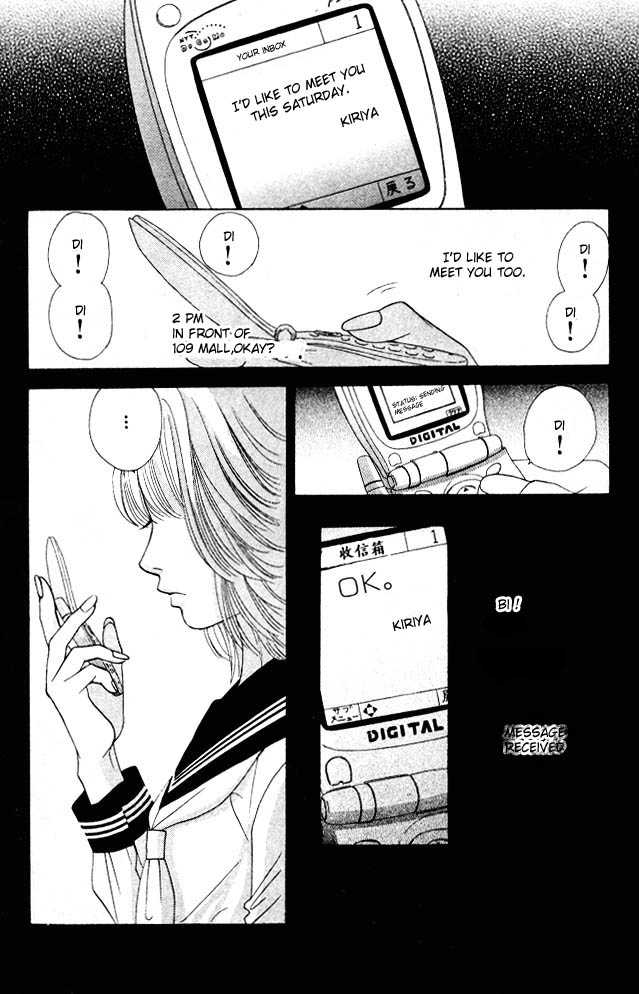 Kare First Love 5 Page 2