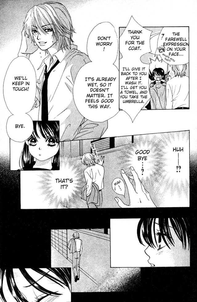 Kare First Love 8 Page 3