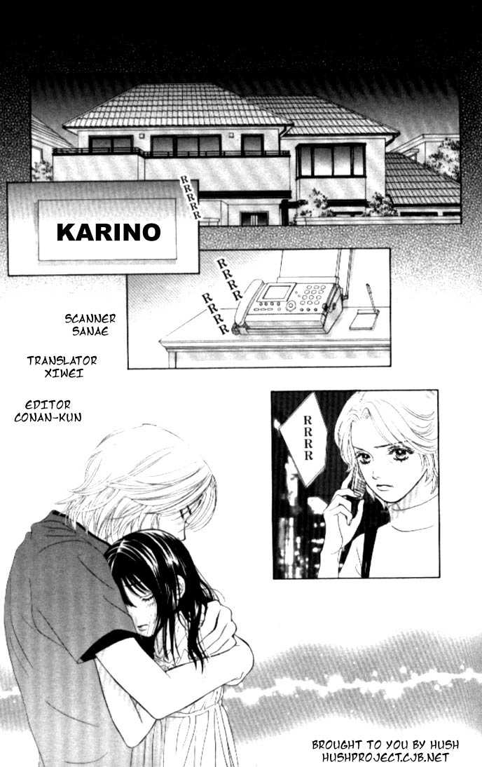 Kare First Love 10 Page 1