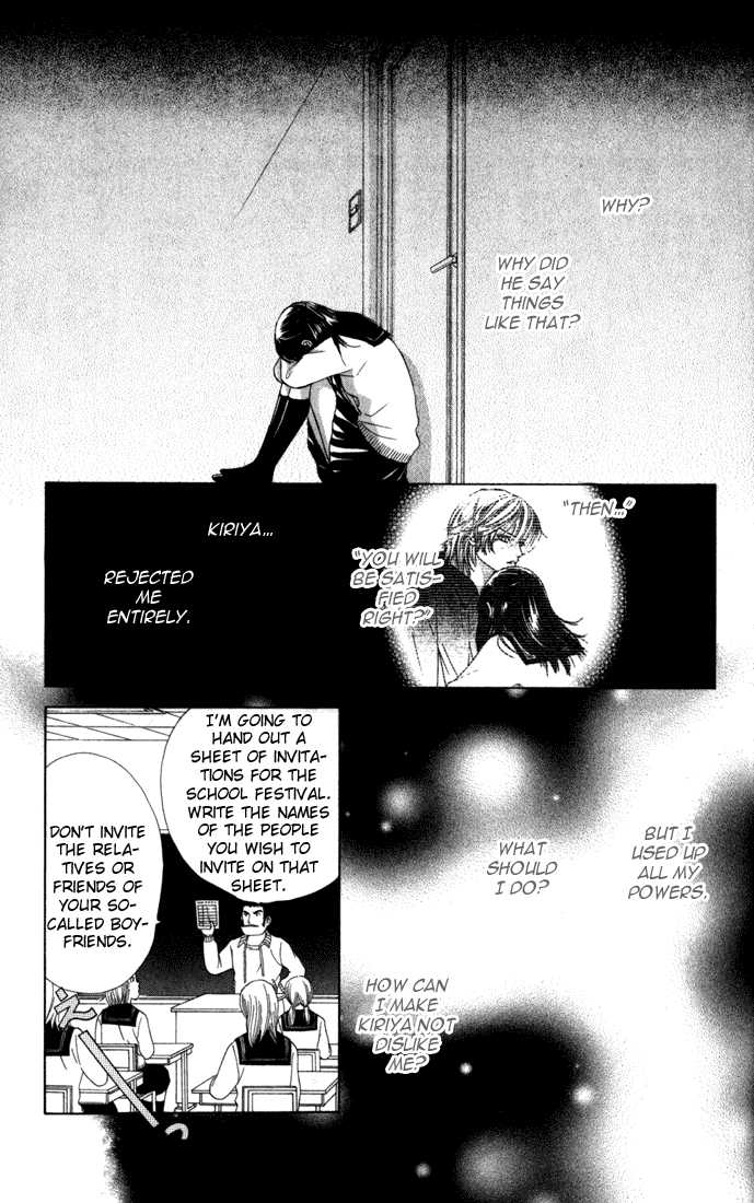 Kare First Love 19 Page 4