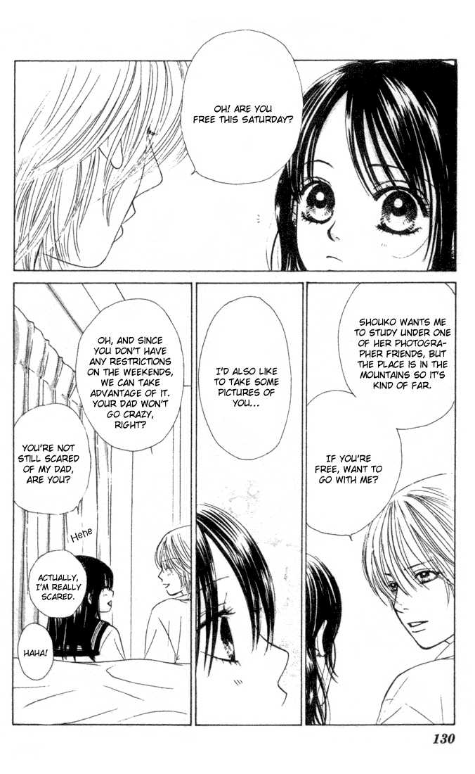 Kare First Love 28 Page 2
